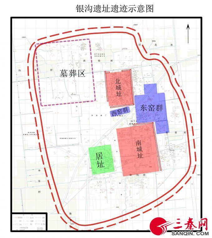 陕西考古发现国内唯一一处保存完好的唐宋县城遗址