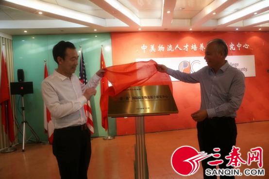 西安外事学院一研究中心获批陕西省国际科技合作基地