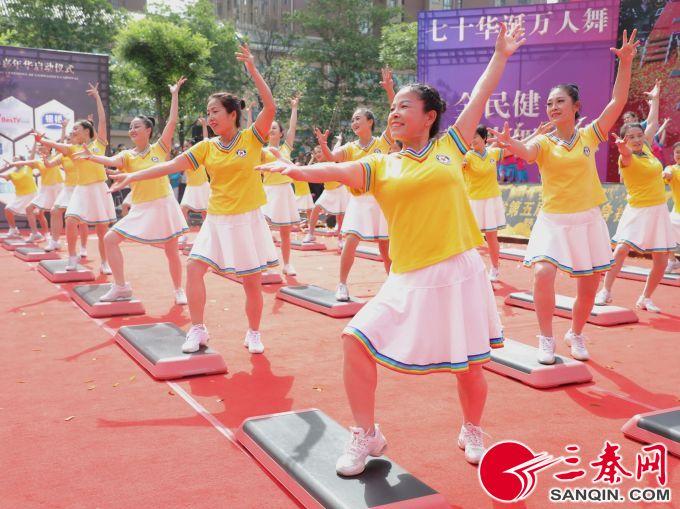 """""""我要上全运""""陕西省全平易近健身操舞大年夜赛启动"""