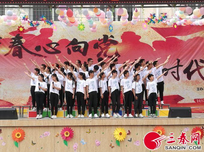 汉台区北关办事处团委与汉九中团委携手举行 纪念五四运动100周年暨庆祝五四青年节 大型文艺汇演