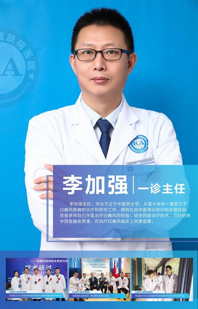 白癜风患者如何安然度夏?西安仁爱白癜风医院专家为您解答!