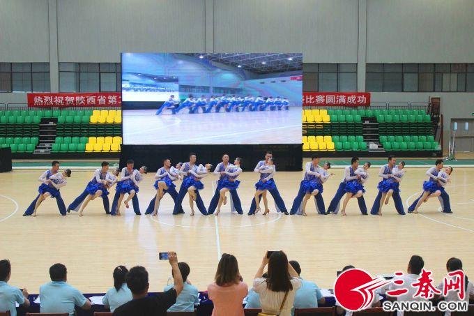 省第二届全平易近健身活动会全健排舞比赛闭幕