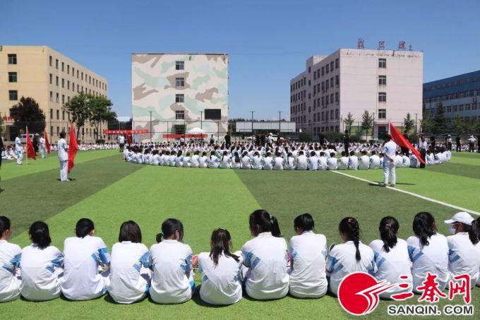 西安高新一中沣东中学2020届学生素质拓展闭营
