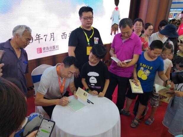 《三片青姜》首發儀式在西安書博會舉行
