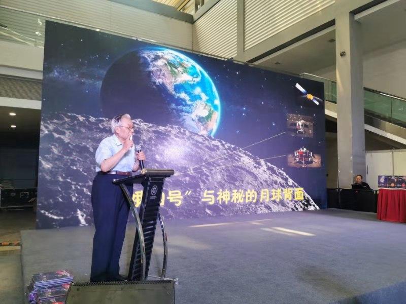 童心贊祖國共筑航天夢  《中國兒童太空百科全書》在西安發布