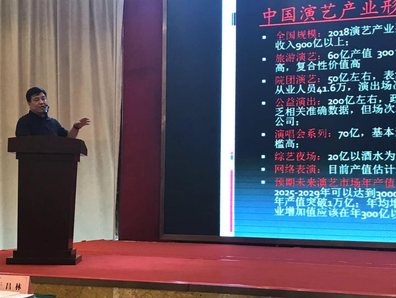 著名演艺制作人郭建兰:旅游演艺必须重视文化表达