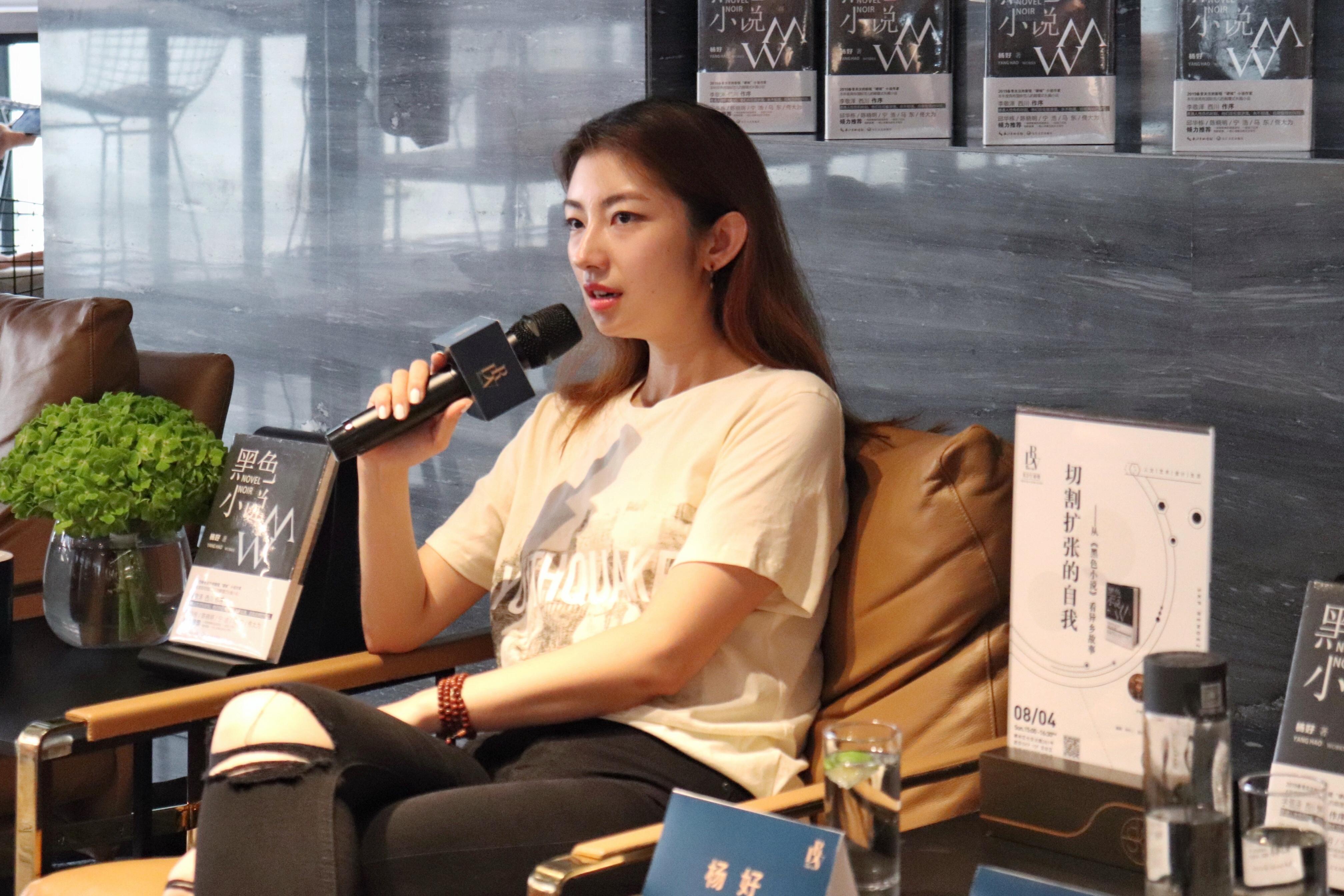 两位女文艺新锐古城对谈杨好、焦华静分享文艺多元话题