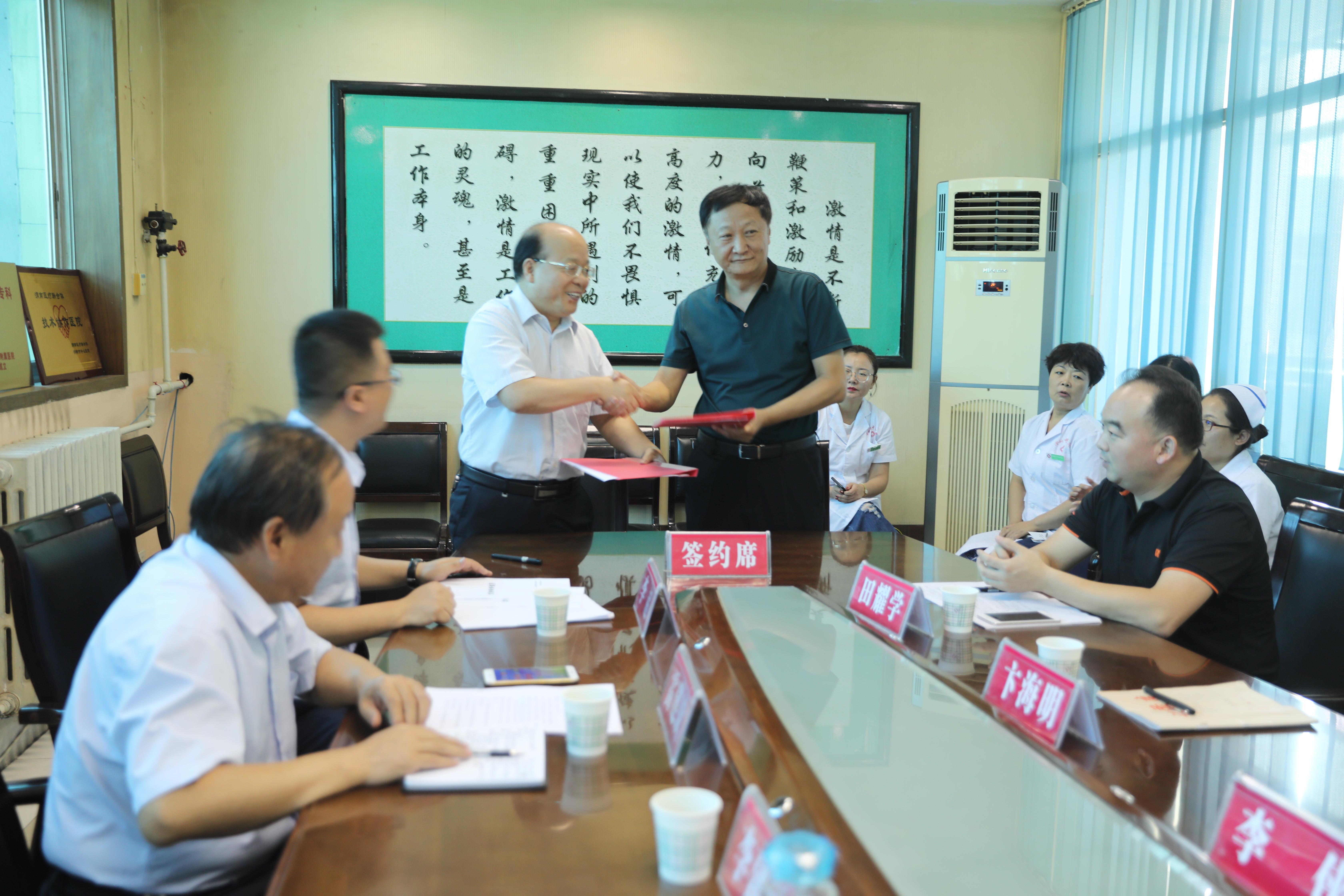 陕西省中西医结合医院暨西安市第五医院对口帮扶澄城县中医院签约仪式举行
