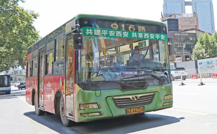 西安这路公交只收现金不能扫码    市民认为不太便