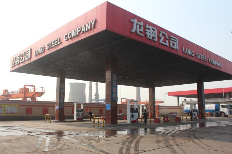 四項舉措助推龍鋼加油站安全工作平穩順行