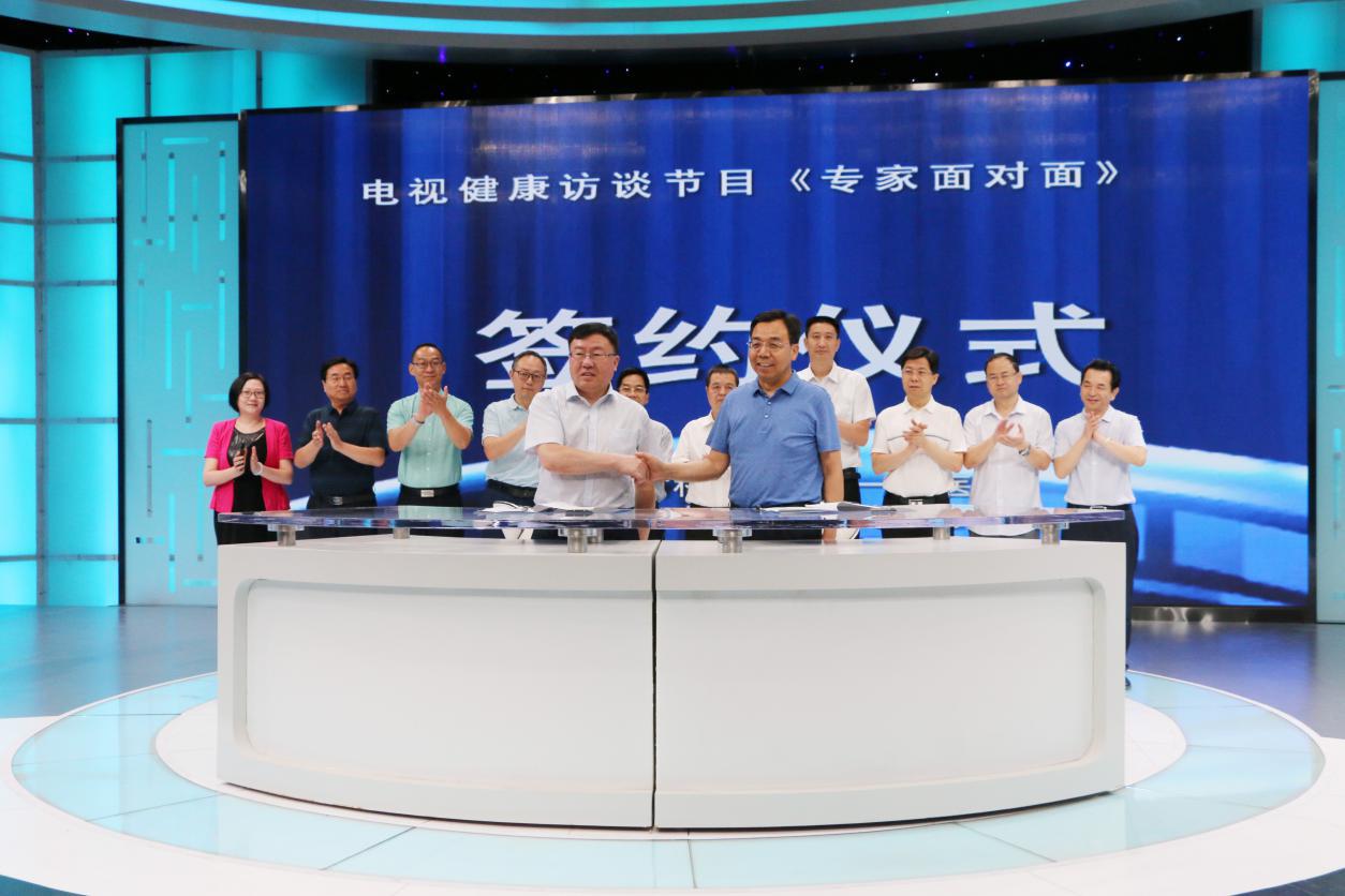 二一五医院与咸阳广播电视台合作栏目《专家面对面》正式开播启动