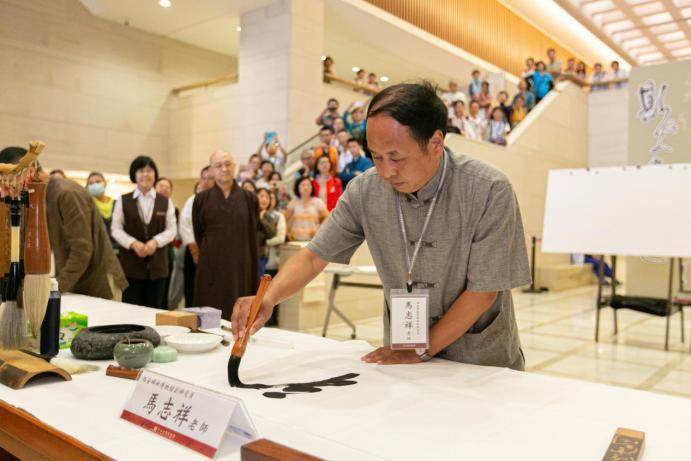 碑林馬志祥赴中臺世界博物館講學交流