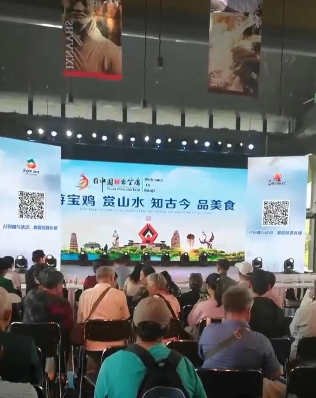 积极借势北京世园会 全面推介宝鸡文化旅游_缙云旅游网