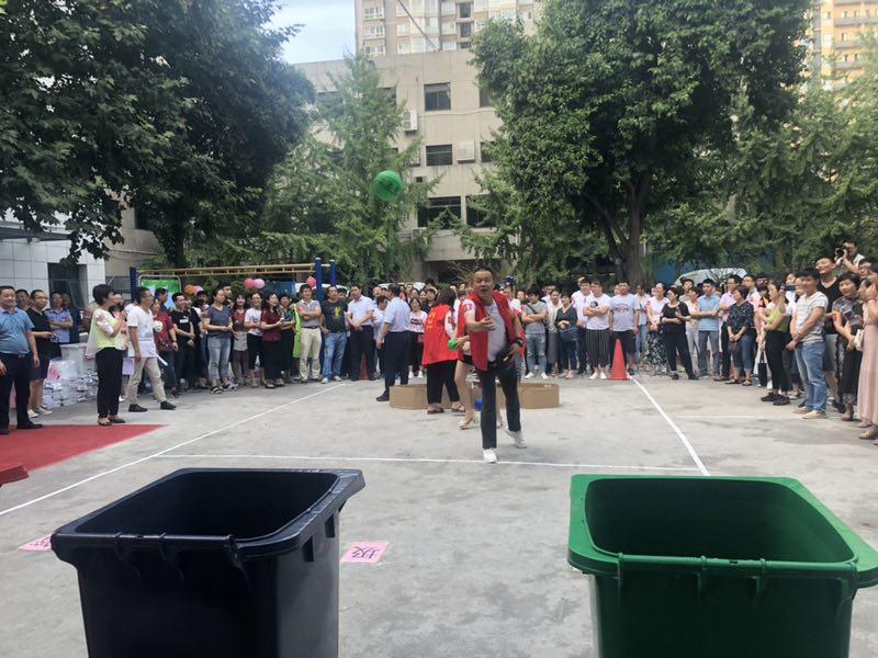 未央区举办垃圾分类趣味运动会