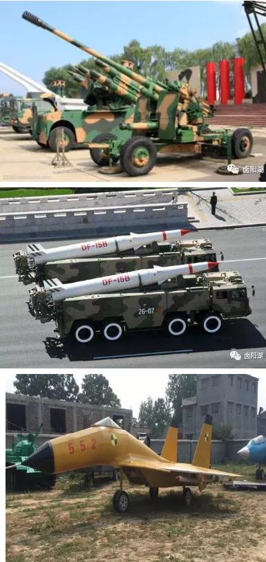 迎建国70周年·2019渭南卤阳湖大型军事航空展系列活动即将拉开帷幕