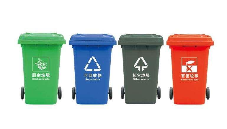 生活垃圾分类11天 西安开出2.8万元罚单