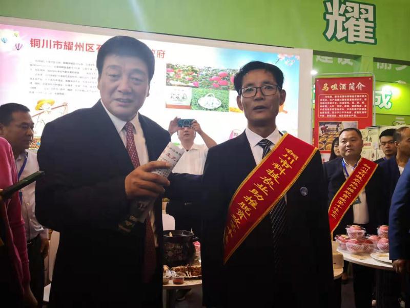 """铜川市委书记扶贫产品交易会上为""""羊""""企打""""硬""""广告"""