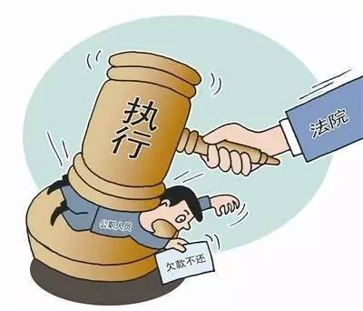 """多收买家9万余元货款拒不返还      法官""""买家具""""智擒老赖"""