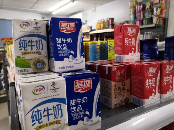 燕塘乳业多高管出走  子公司违规被罚540万