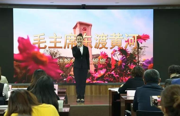 全省优秀红色故事讲解员选拔活动再为新中国成