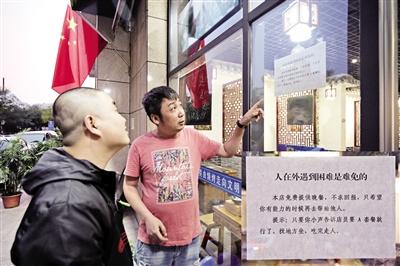 """爱心烤肉店老板张小军  获""""天天正能量""""5000元奖励"""