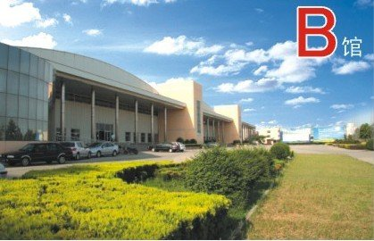 B馆:现代种业展、农业产业展