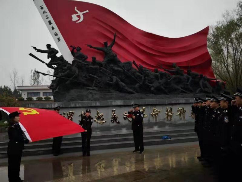 铜川新区公安以红色教育促主题党日活动开展