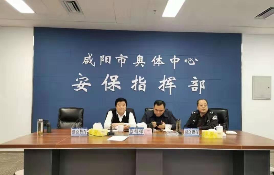 咸阳市公安局圆满完成莫文蔚2019