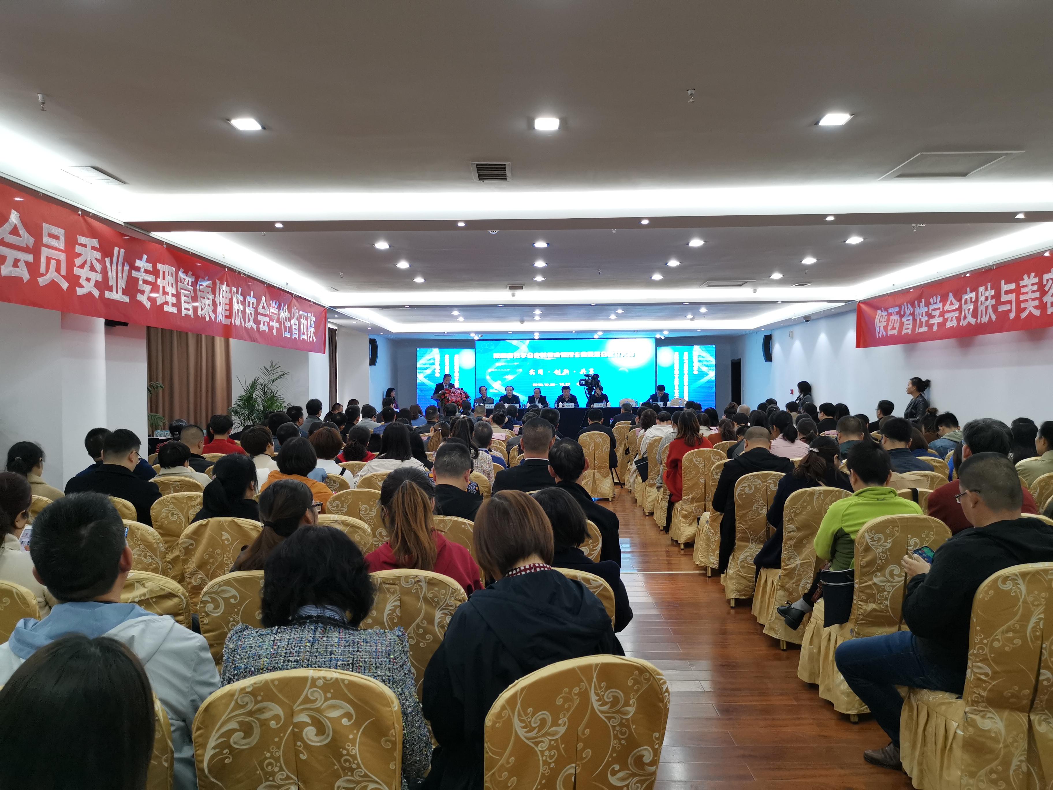 http://www.xaxlfz.com/xianjingji/66578.html