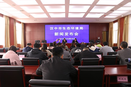 汉中市生态环境局全面完成六项改革任务