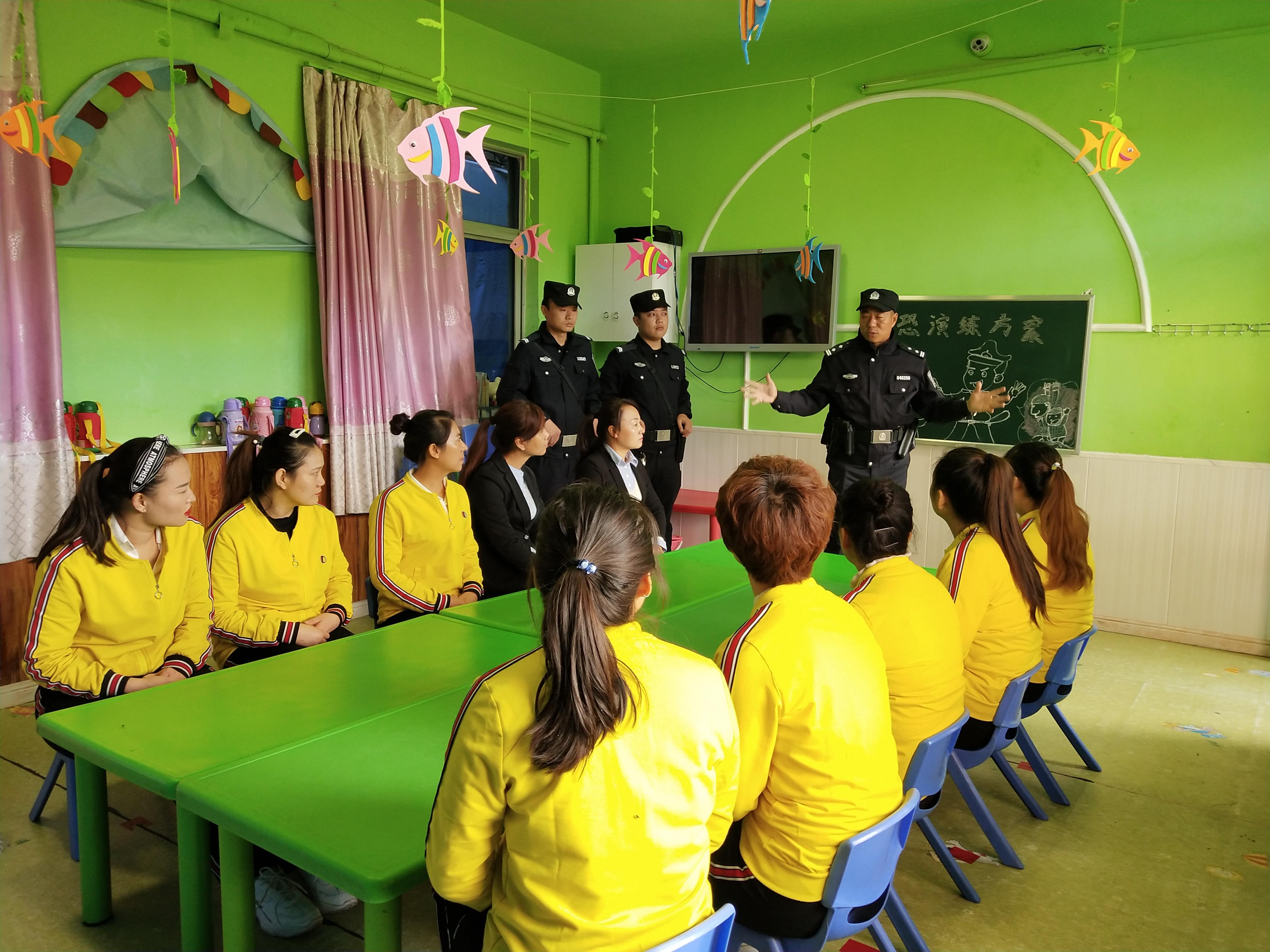 韩城公安:乔南派出所走进幼儿园开展反恐演练活动