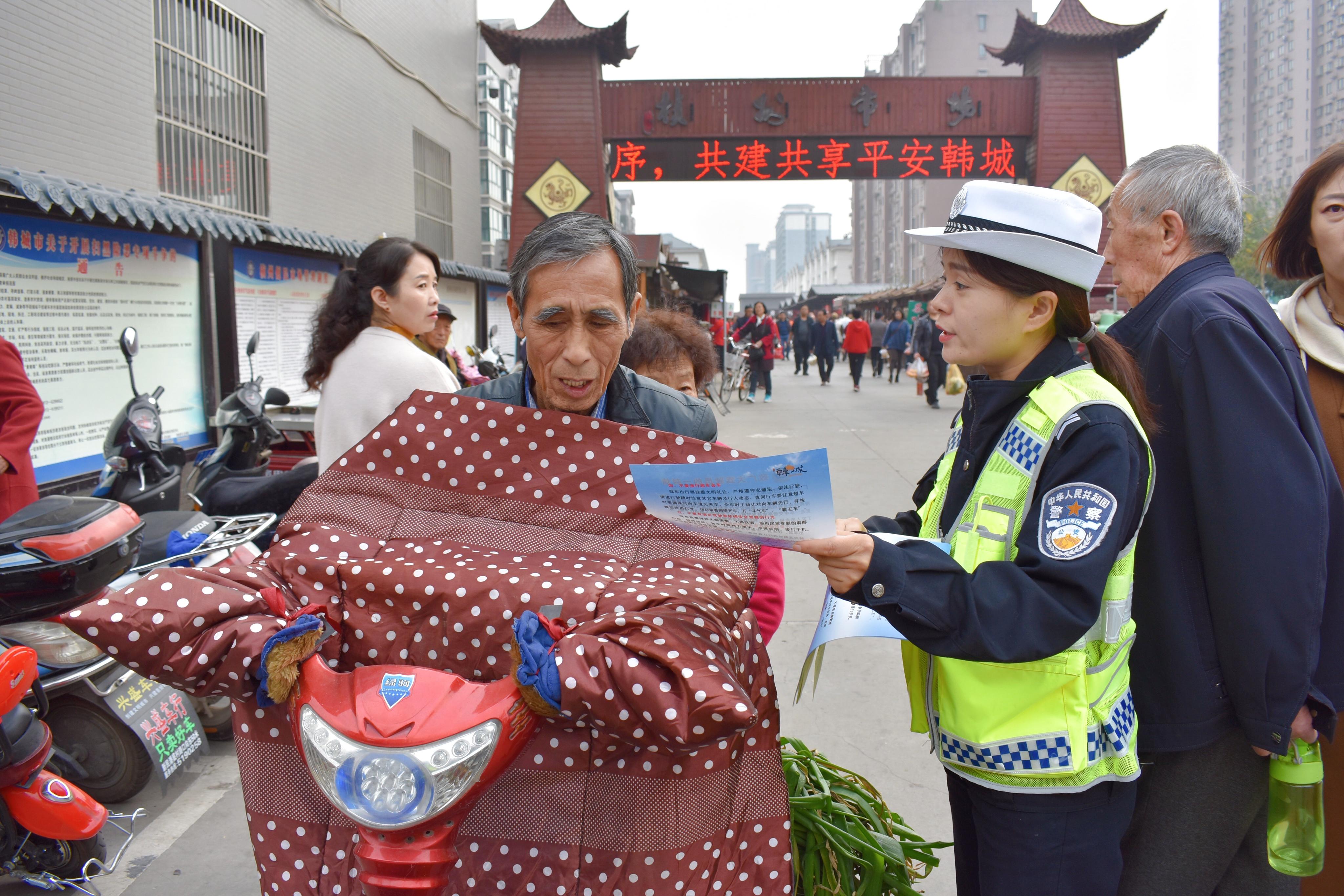 韩城交警大队开展冬季交通安全宣传预防事故保平安