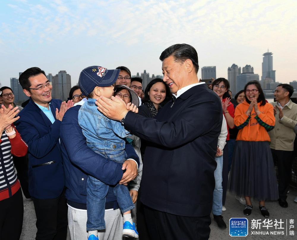 習近平考察楊浦濱江公共空間楊樹浦水廠濱江段
