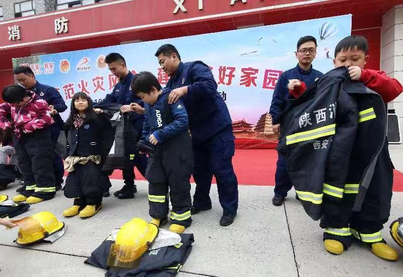 百余青少年参观体验消防设备