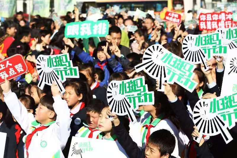 西安启动青春志愿迎全运服务活动   千名志愿者车站路口指挥交通