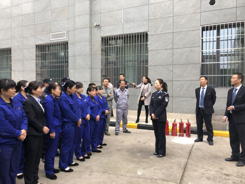 韩城公安:新城派出所联合农商行开展消防演练