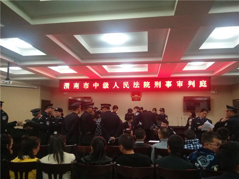 韩城法院司法警察大队圆满完成渭南中院庭审调警任务