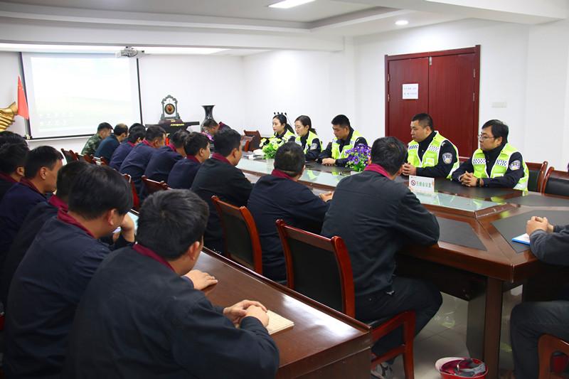韩城交警走进企业开展冬季交通安全宣传活动