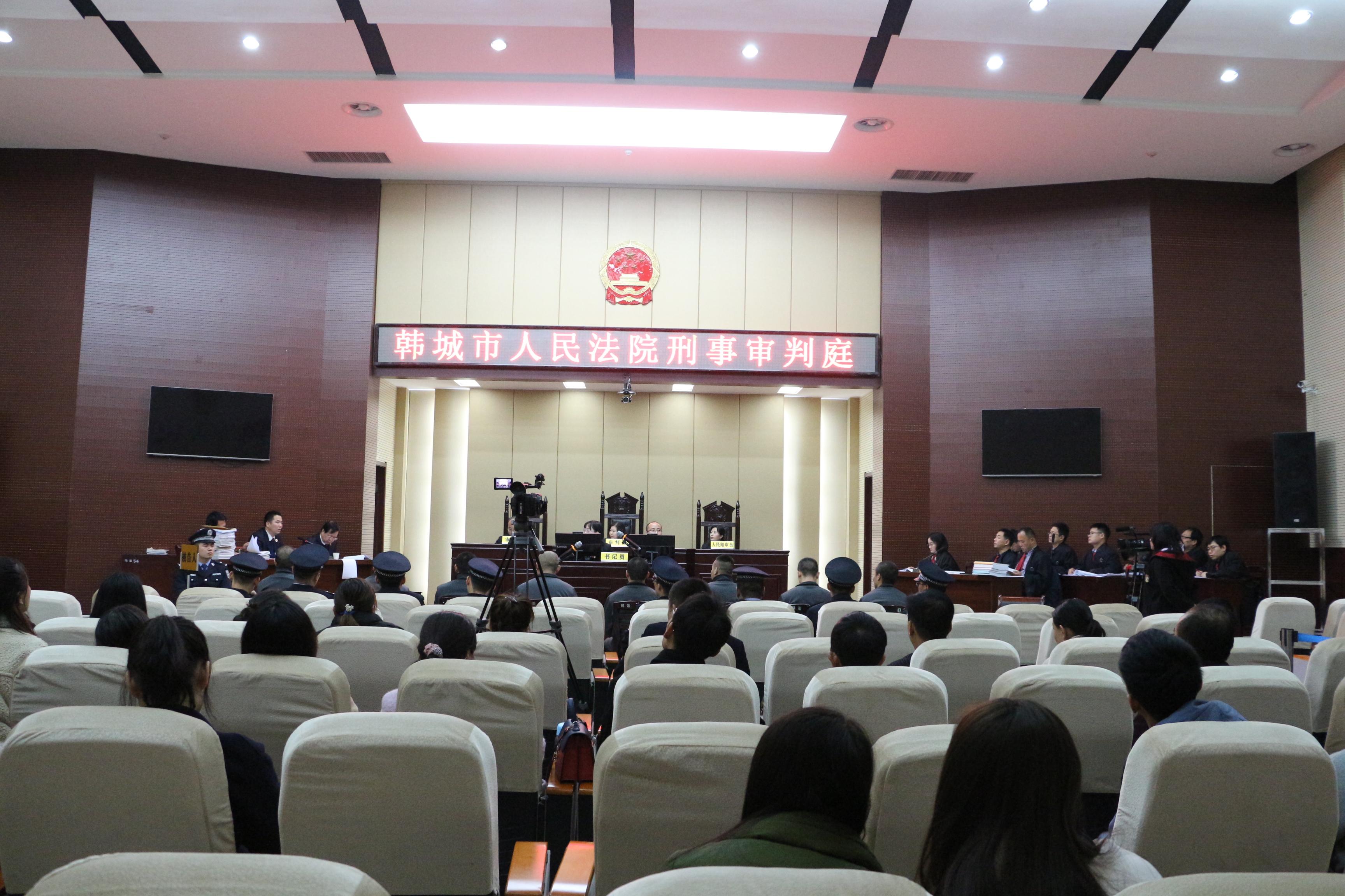 韩城法院公开审理田某等8名被告人涉恶犯罪案件