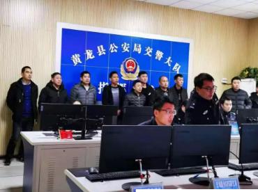助力122!黄龙县公安局交警大队组织渣土车从业人员召开交通安全教育警示会