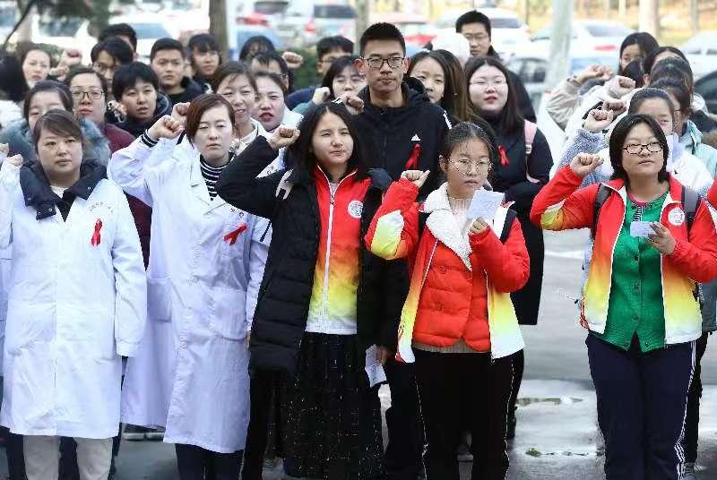 西安呼吁青年積極成為防艾志愿者
