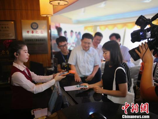 2018年8月10日,中国首张区块链电子发票在深圳实现落地。<a target='_blank' href='http://www.chinanews.com/'>中新社</a>记者 陈文 摄