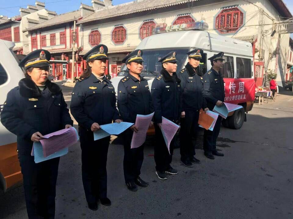 韩城农管局路政大队开展国家宪法集中宣传活动