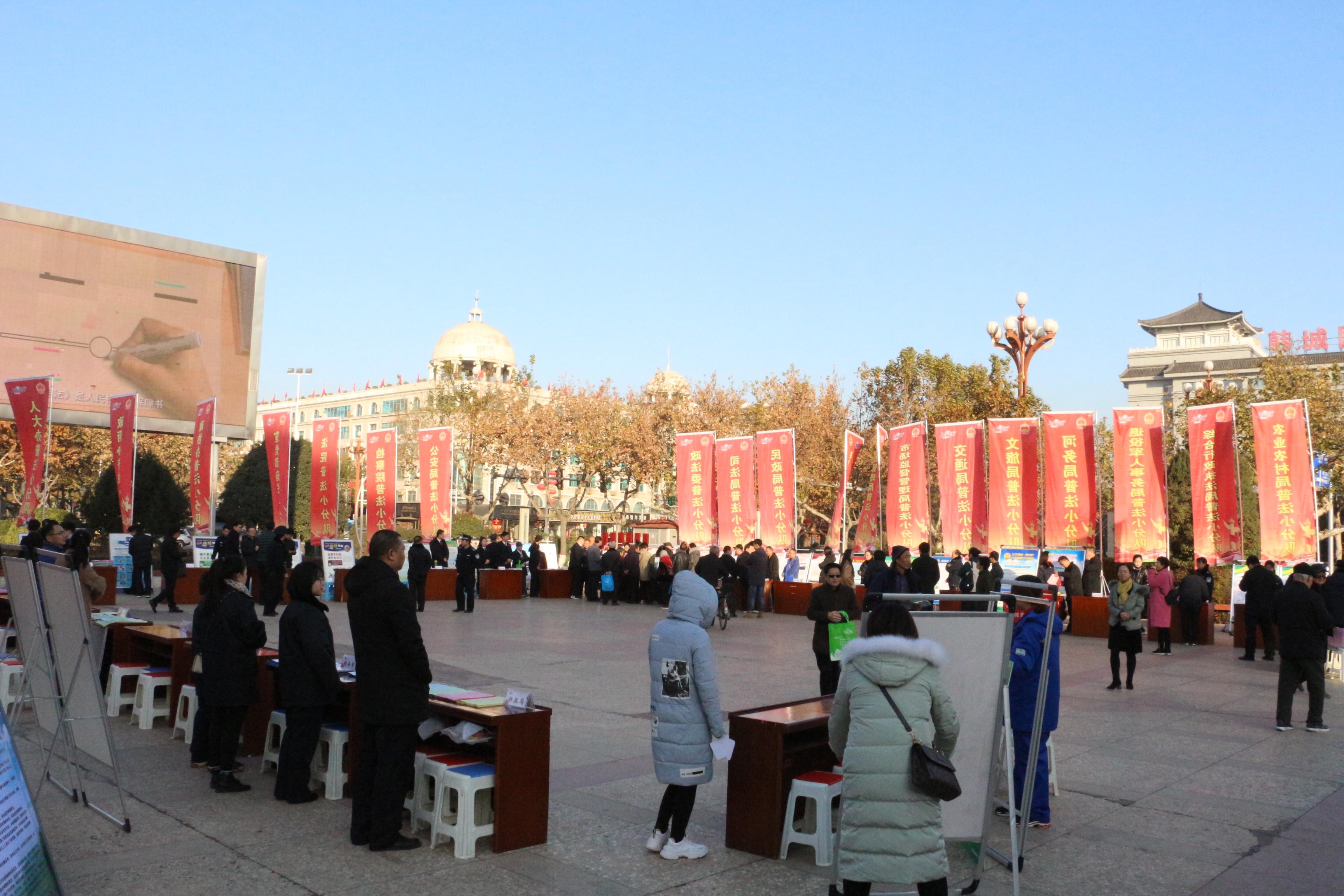 """韩城法院干警参加""""12.4""""国家宪法日集中宣传活动"""