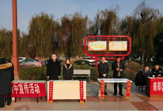 """农发行南郑县支行积极开展""""宪法宣传日""""活动"""