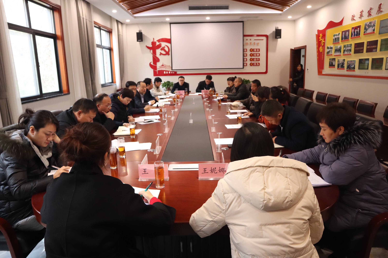 韩城:金城办晨钟村党委召开《新晨钟》报纸发行专题会议