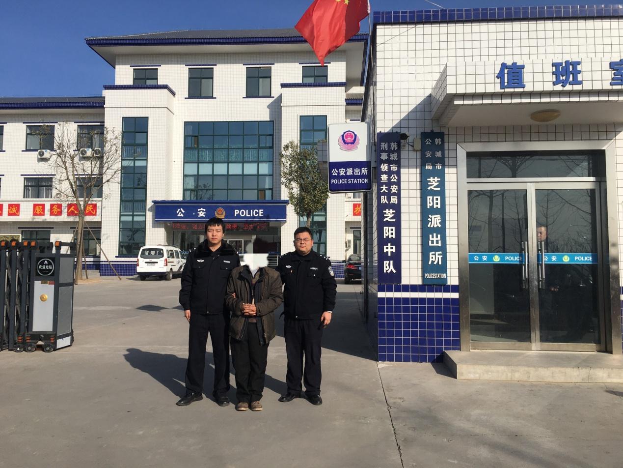 韩城公安:芝阳派出所成功破获两起入室盗窃案