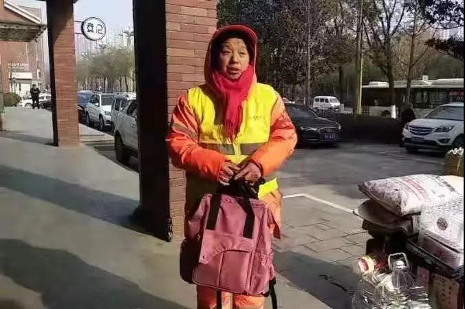 保潔員撿到6萬元不動心 她的工作和她的心靈一樣美麗