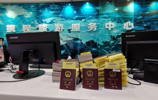 中国赴日本旅游增长迅速