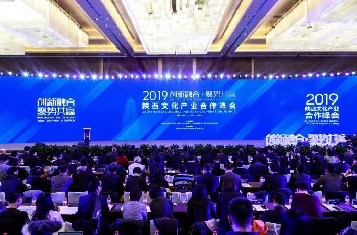 今天,陕西省文化金融服务中心揭